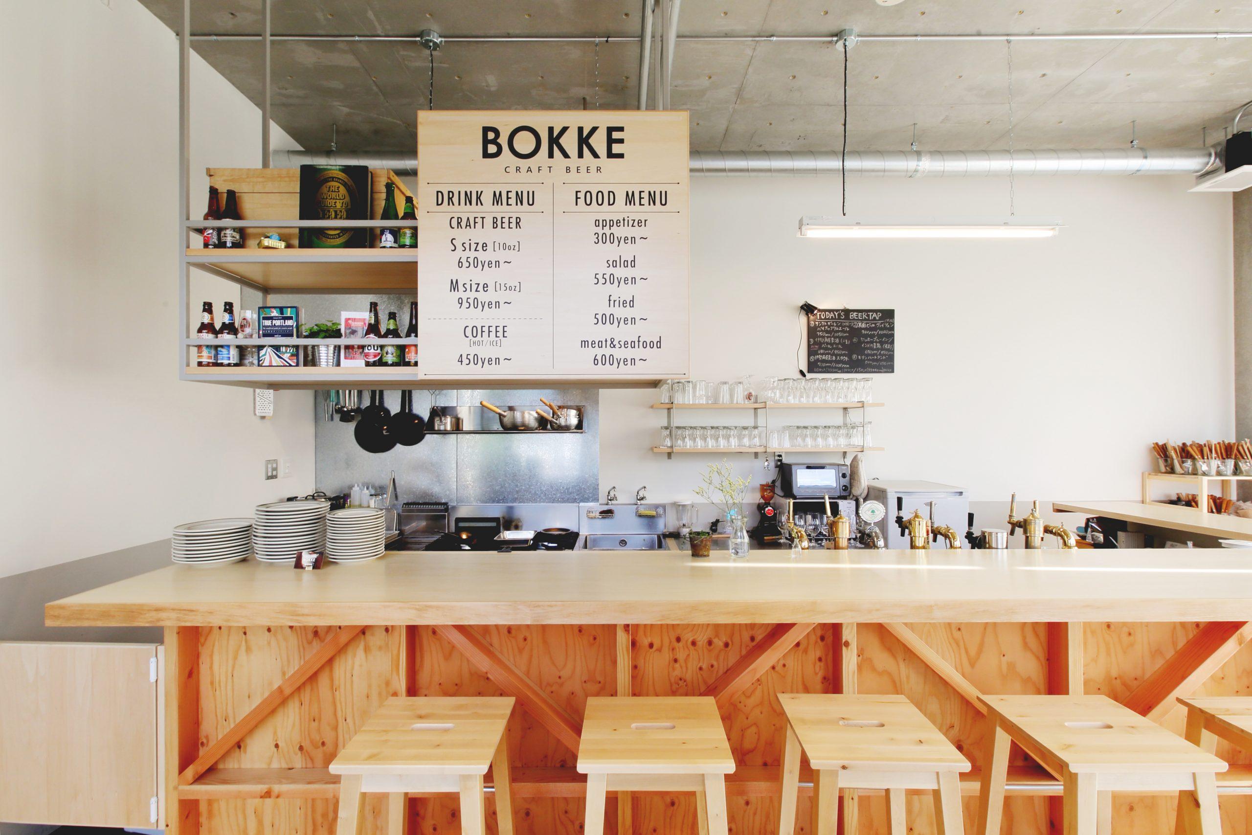 松山市_レストラン_BOKKEの内装・外観01