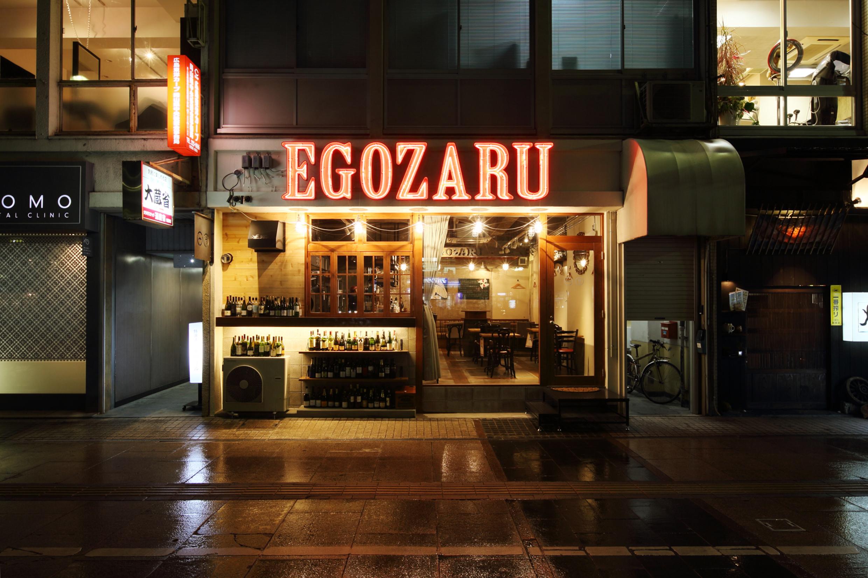 岡山市_レストラン_EGOZARUの内装・外観05